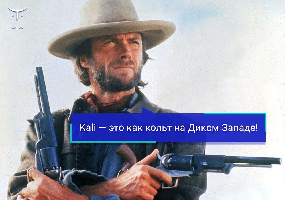 Kali_Linux_Deep_11.3-5020-013532.png