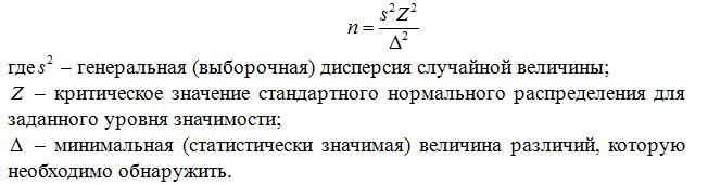 Screenshot_1-1801-020cc0.png