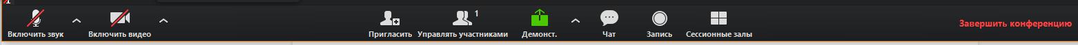 панель_инструментов-7119-096030.png