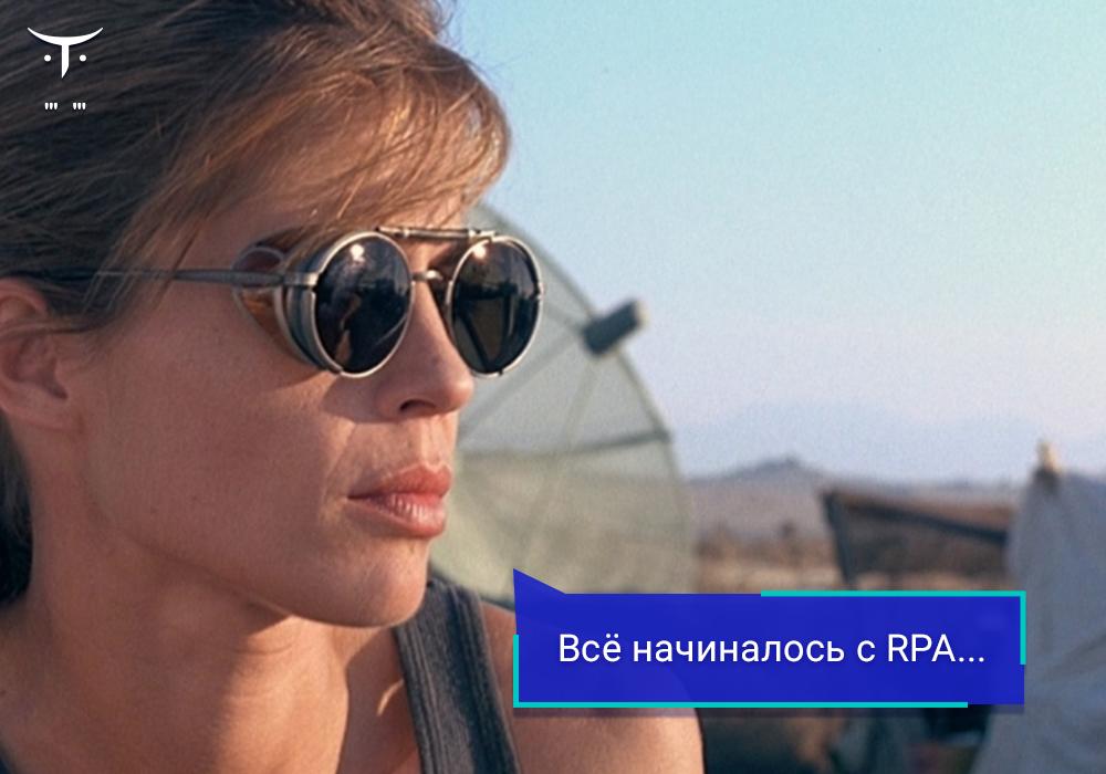 RPA_Deep_2.3-5020-0adcb0.png