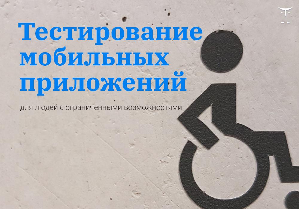 otus_Posts_18may_VK_1000x700_1-50532-0be7e7.jpg