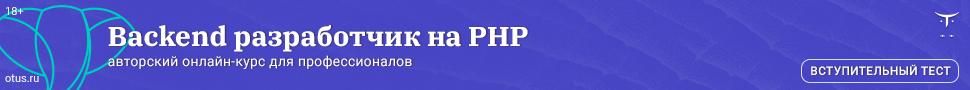 PHP_970x90-20219-10b307.jpg