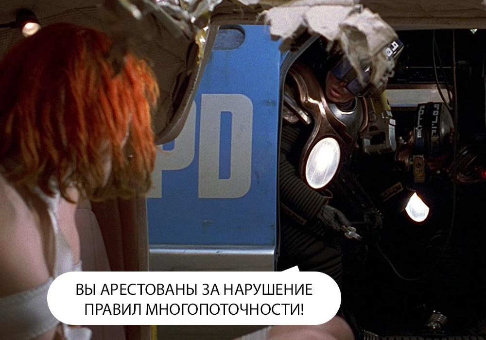 С___Deep_25-5020-1175ed.09_site.png