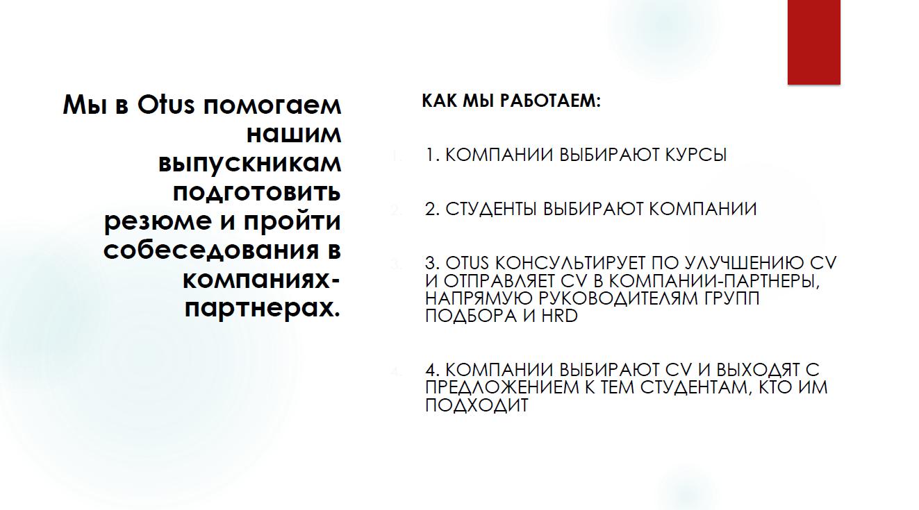 Как_мы_рабоатем-33446-14f58e.png