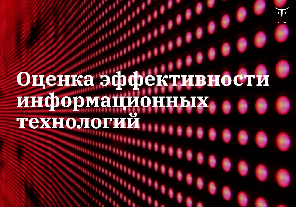 otus_Appraisal_09apr_VK_1000x700-20219-17f64b.jpg