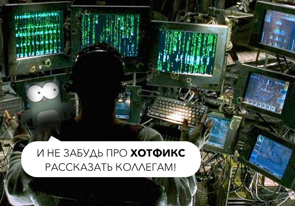 DevHead_Deep_LAST_23.07_site.png