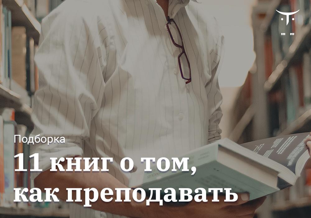 Posts_Books_FB_VK_1000x700-20219-1b099f.jpg