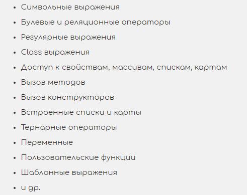 Screenshot_4-1801-23ea0b.png