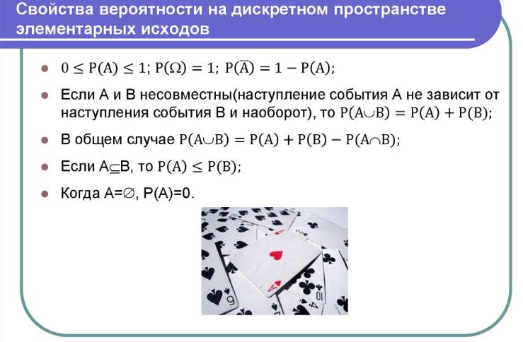 Screenshot_2-1801-24a0a3.png