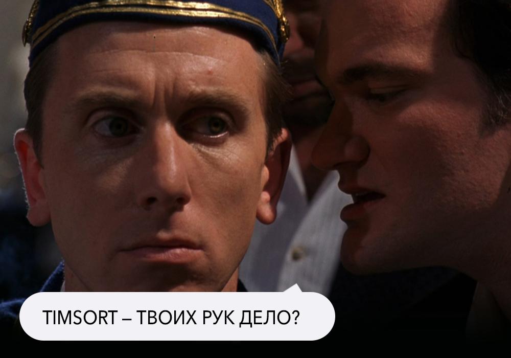 PythonDeep_16.05_Site.png