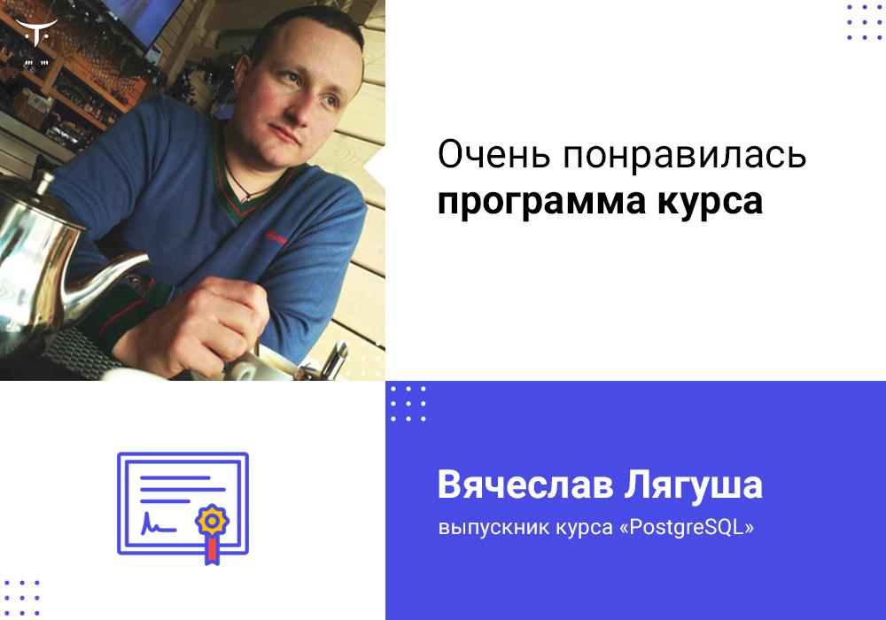 otus_feedback_02sep_1000x700_Lyagusha-1801-2a2315.jpg