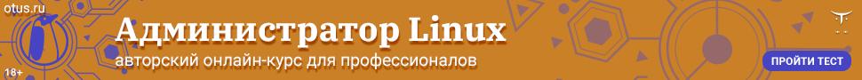Linux_970x90-20219-2d23e2.png