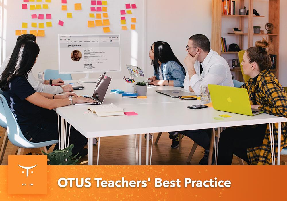 otus_teachersWorkshop_VK_1000x700-5020-2ffbb7.jpg