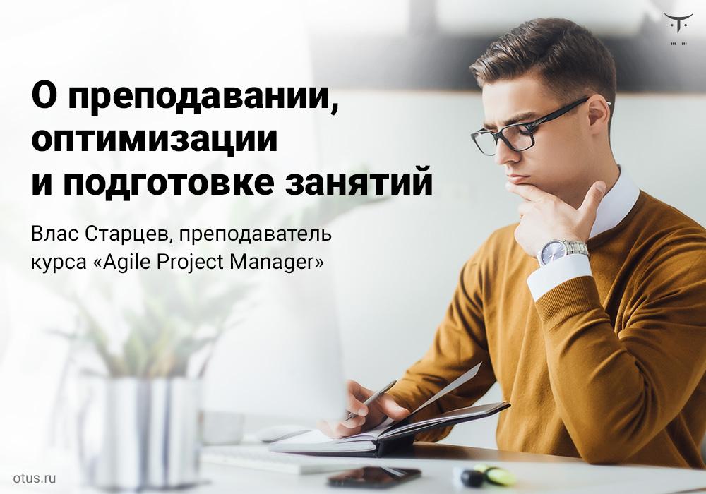 post_teaching2_1000x700_2-1801-32463c.jpg