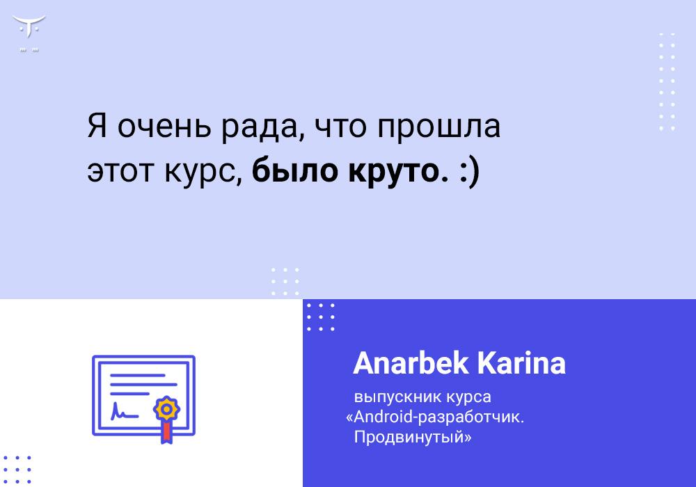 otus_feedback_31aug_1000x700_4-1801-33c61a.jpg