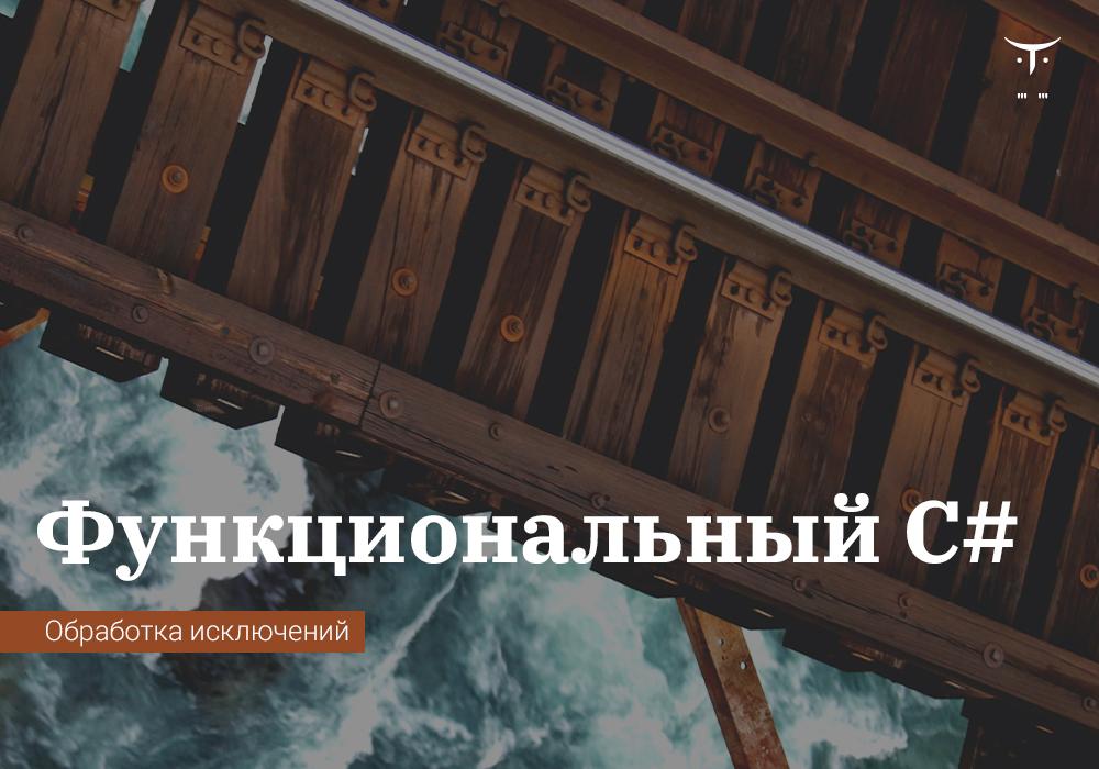 otus_Posts_18may_VK_1000x700_2-20219-3738fa.jpg