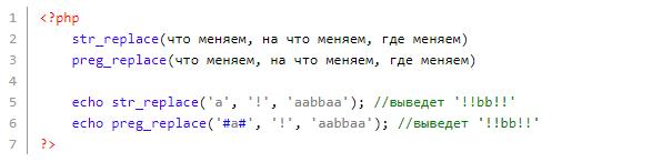 Screenshot_1-1801-3a2c60.png