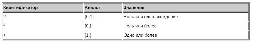 2-20219-3fd6bd.jpg