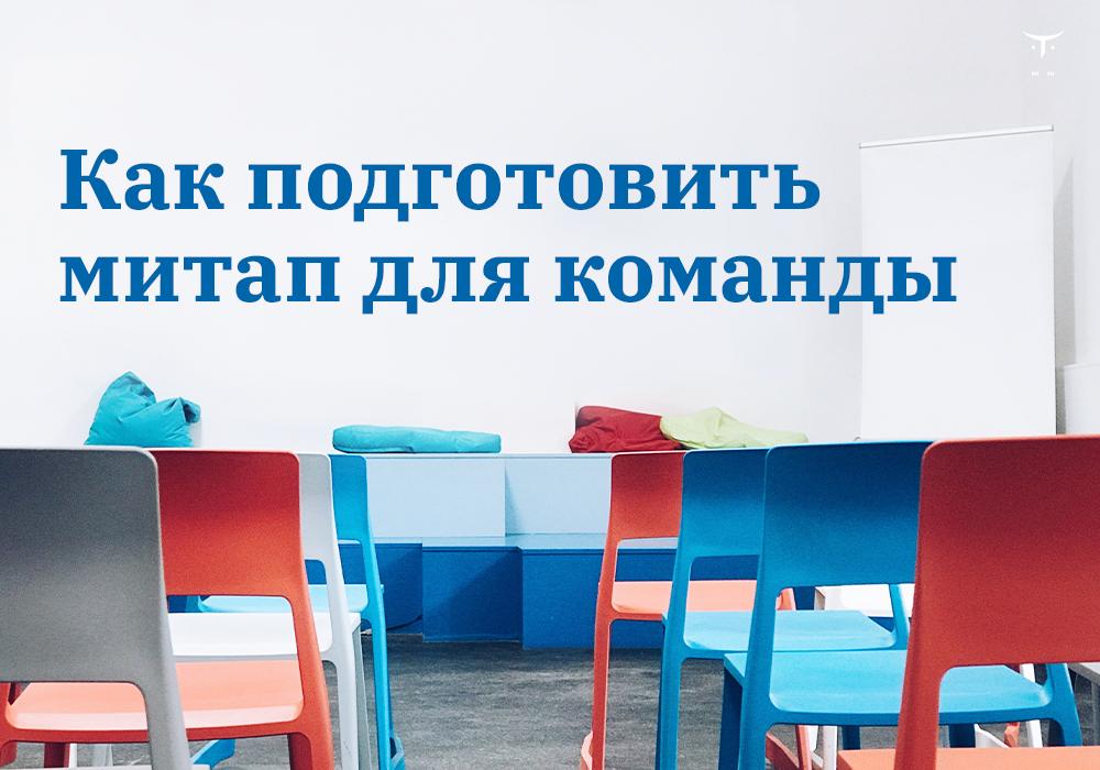 otus_meetup_28aug_VK_1000x700-1801-4159cc.jpg