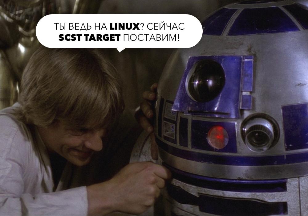 Linux_Deep_1-5020-431fb0.10_site.png