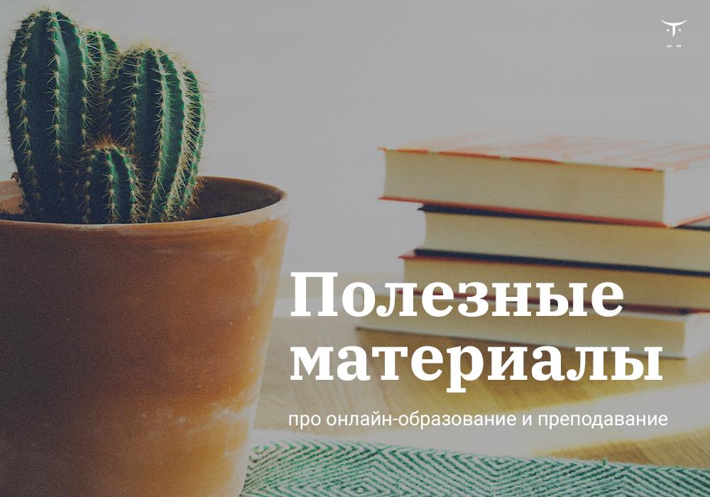 otus_Materials_04feb_VK_1000x700-1801-450985.jpg