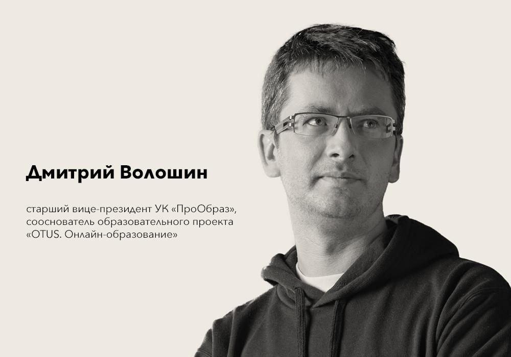 Voloshin_Deep_21.1_2_5020_50f590-5020-50f590.png