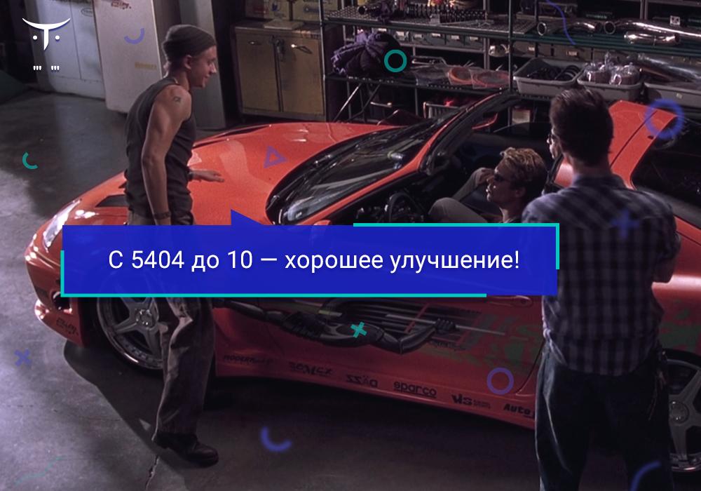 SUBD_Deep_7.10-5020-5c41c0.png