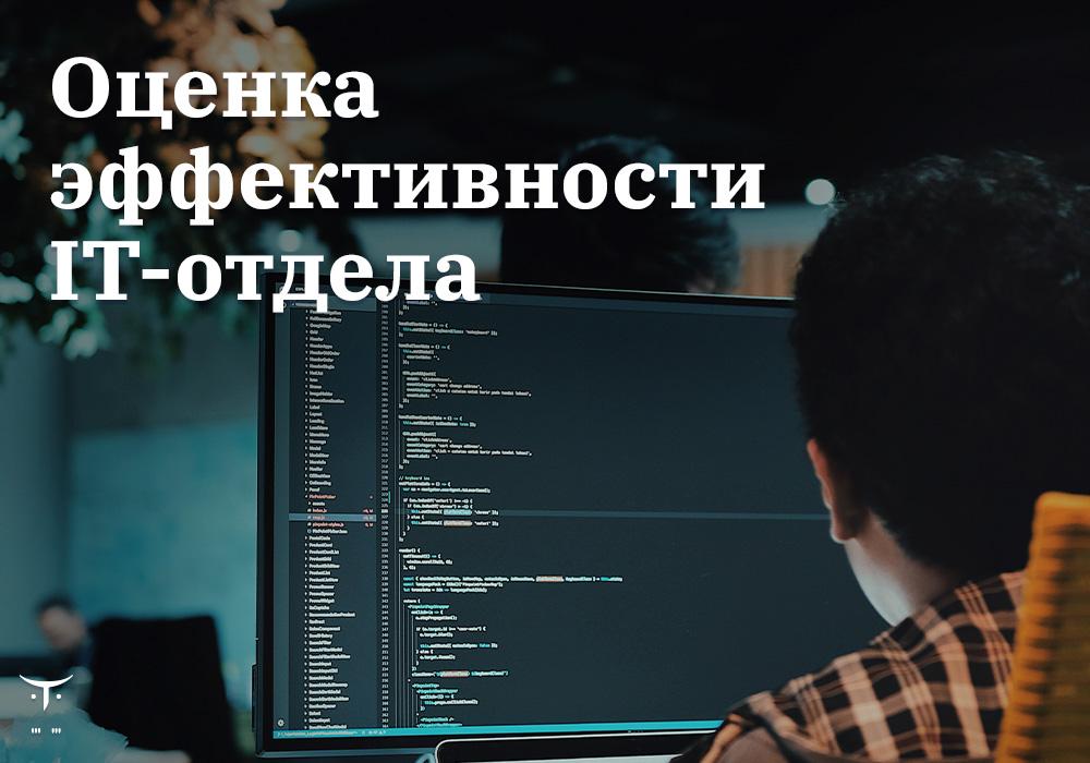 otus_IT_Dept_13mar_VK_1000x700-20219-5dda13.jpg