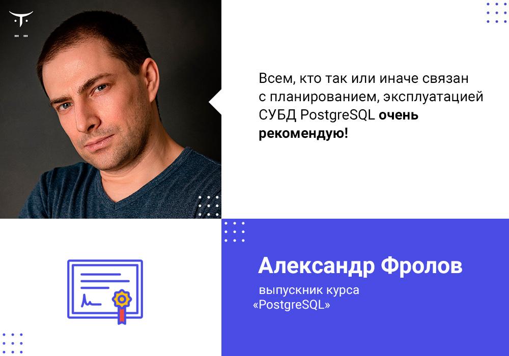 otus_feedback_31aug_1000x700_2-1801-63558b.jpg