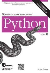 pyth_193x280_1-20219-64ed8d.jpg