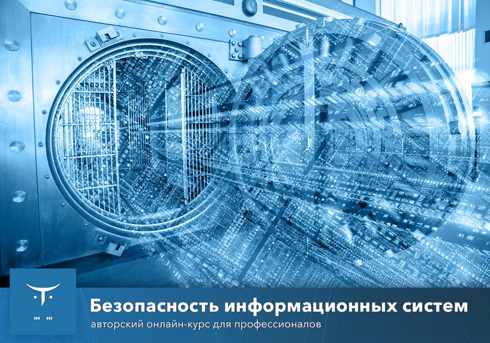 PracticalIS_1000x700-5020-65e0e1.jpg