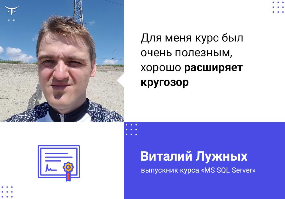 otus_feedback_02sep_1000x700_luzhnikh-1801-6645e7.jpg