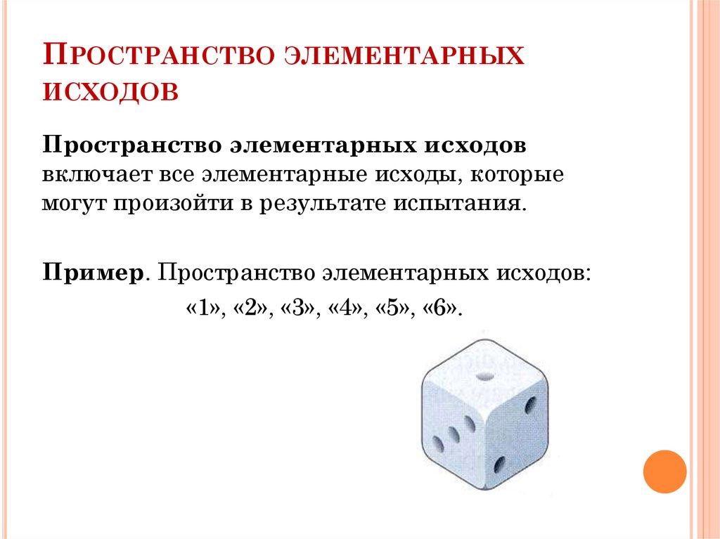 slide_6_1-1801-667451.jpg