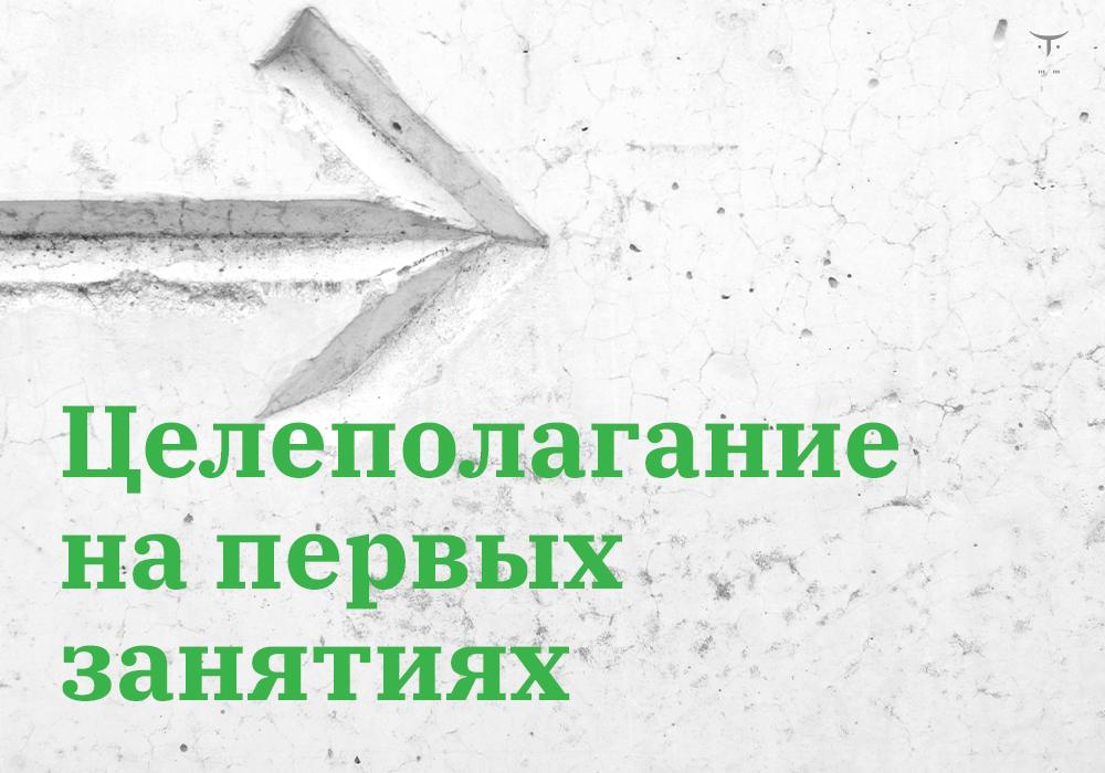 otus_Goals_04dec_VK_1000x700-1801-6ca500.jpg