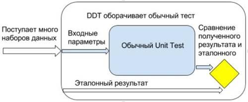 image001_2-20219-70f085.jpg