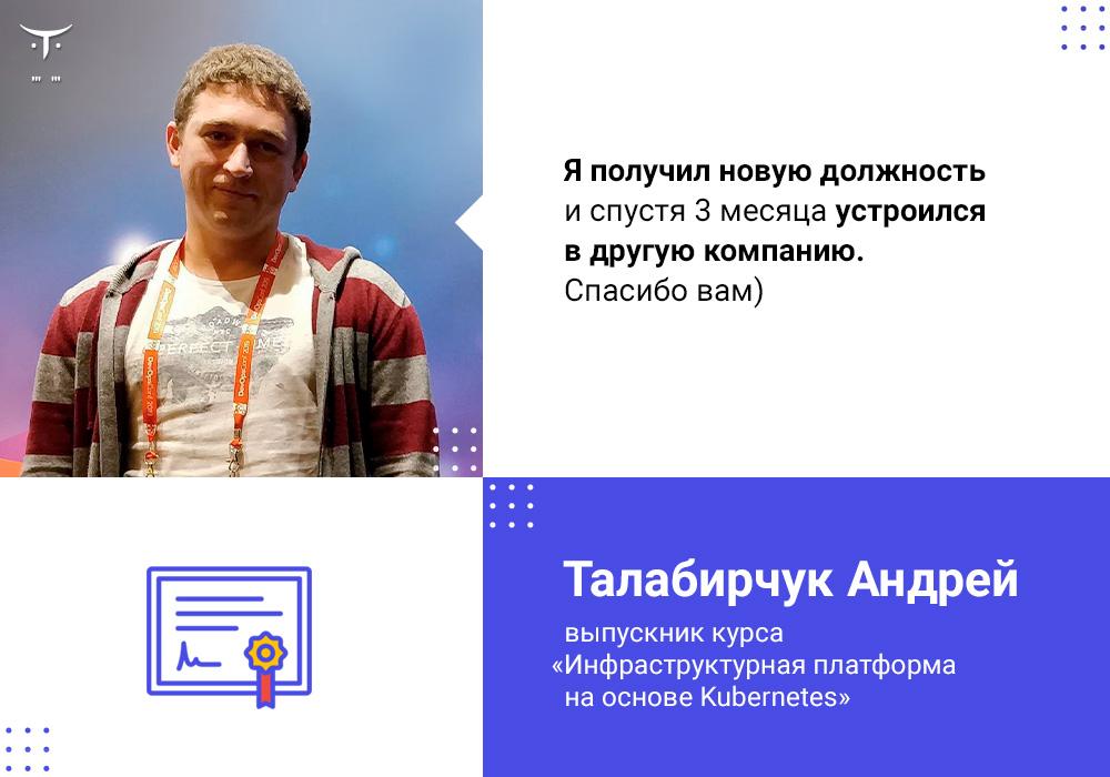 otus_feedback_31aug_1000x700_3-1801-758425.jpg