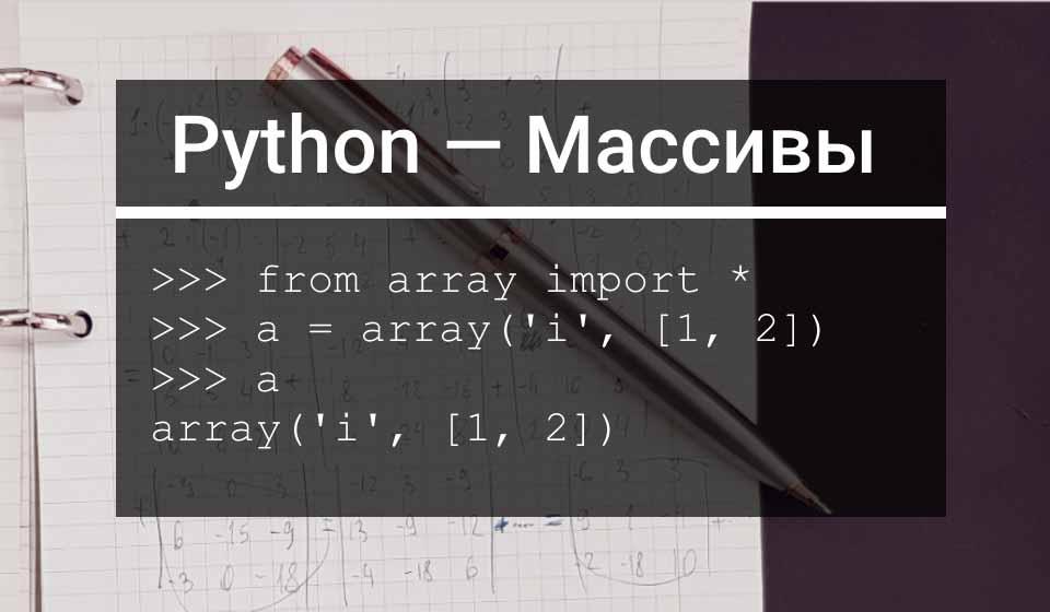 matrix_python-20219-889f47.jpg