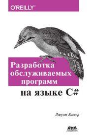 26600002.cover_415_191x280_1-1801-9103b0.jpg
