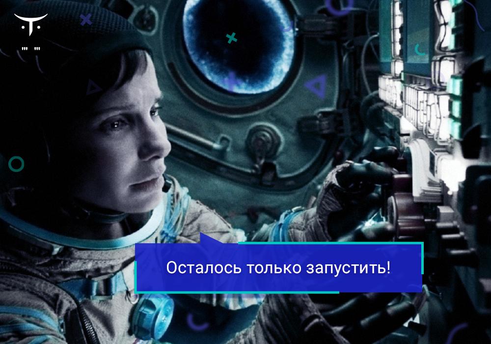 JS_Deep_12.9-5020-916232.png