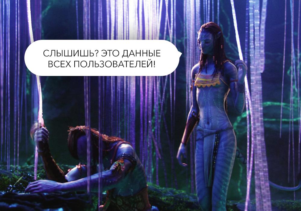 BDM_Deep_12.4_site-5020-928765.png