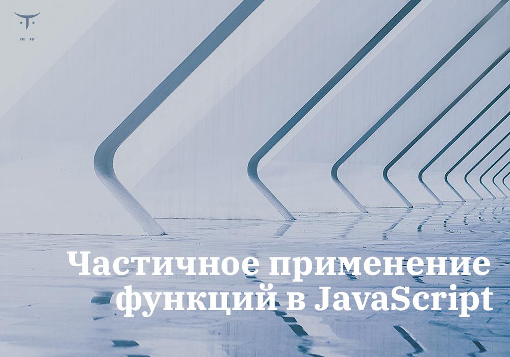 otus_Posts_25may_VK_1000x700_1-5020-980880.jpg