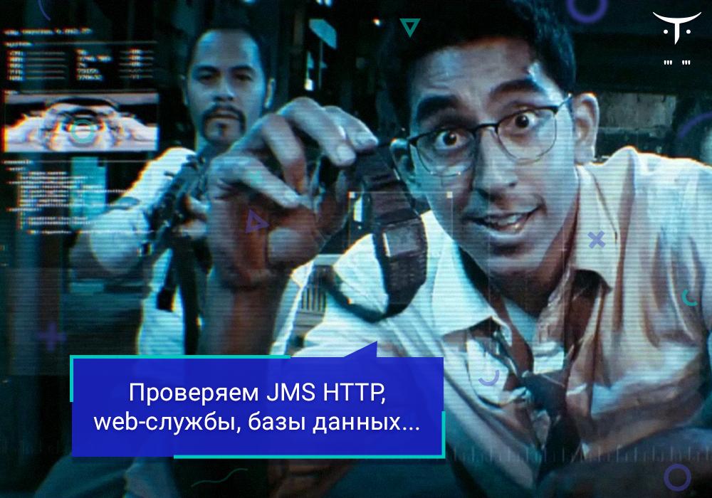 JQA_Deep_2.12-5020-9faba8.png