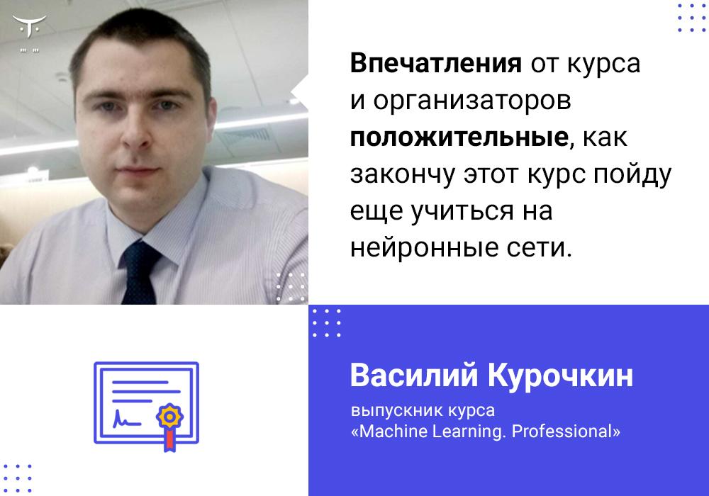 otus_feedback_26aug_1000x700_kurochkin-1801-9fda16.jpg