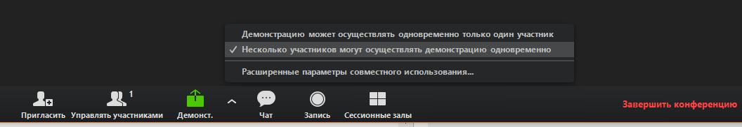 шаринг__экранов-7119-a4df26.png