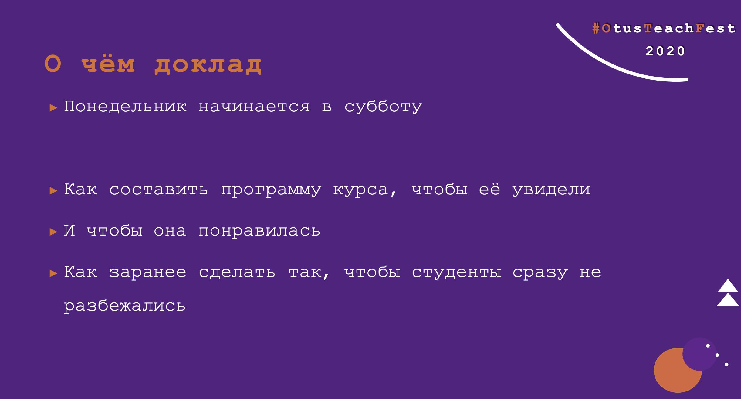 Снимок_экрана_2020_03_26_в_18.43.04-73510-aacfe2.png