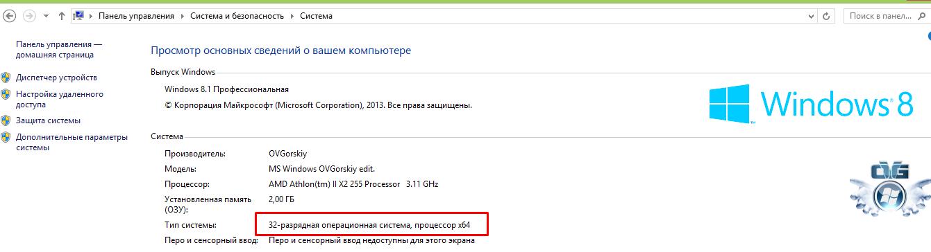 Screenshot_3-1801-adc386.png