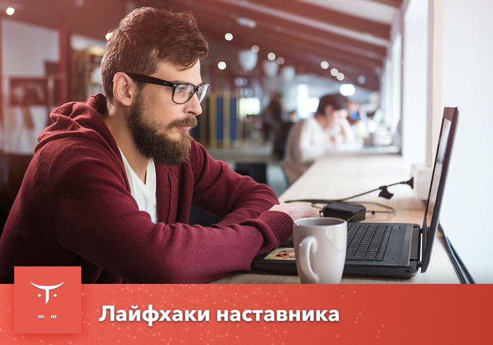 otus_MentorsWebinar_VK_1000x700-20219-b1972e.jpg