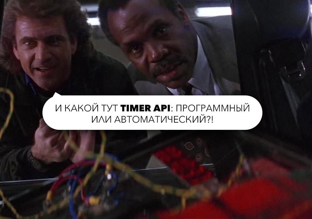 JavaEE_Deep_17.08_Site.png