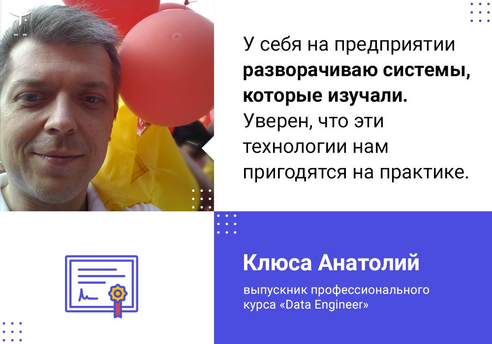 Data_Engineer_feedback_22.5-5020-ba6e79.png