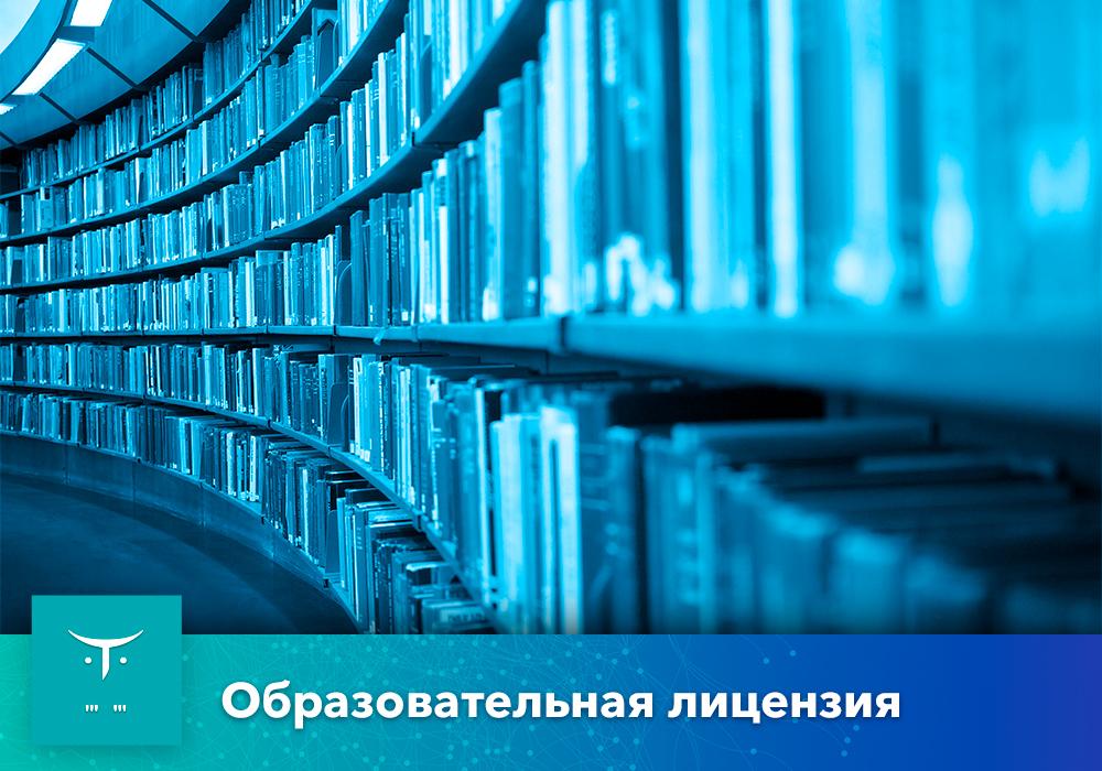 otus_license_VK_1000x700-20219-bab8c4.jpg